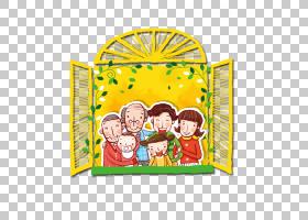 党的背景框架,矩形,家居配件,线路,党的供应,黄色,娱乐,材质,文本
