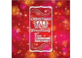 大气通用圣诞主题促销标签设计
