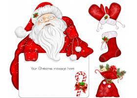 圣诞节平安夜物品装饰元素插画设计