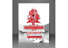 圣诞节派对主题装饰插画海报设计