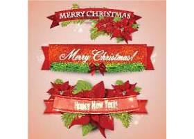 圣诞节平安夜新年促销主题装饰标签缎带素材