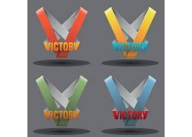 V形彩色线条组合打结LOGO设计