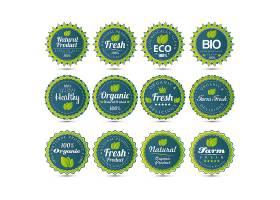 圆形绿色无公害产品标签LOGO图标徽章设计