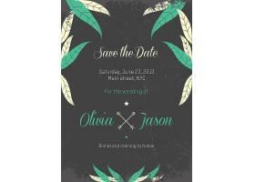 时尚婚礼邀请函封面模板设计