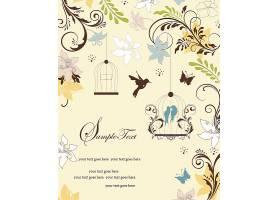手绘植物花卉主题边框花纹邀请函封面设计
