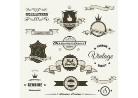 创意传统商品外包装标签设计