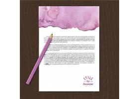公司宣传单信纸信件VI展示