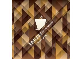 抽象咖啡菜单