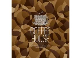 咖啡屋菜单