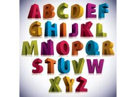 立体字母设计