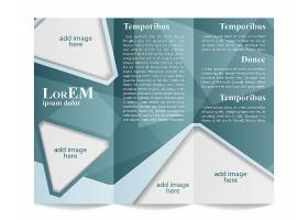 公司企业介绍项目简介三折页宣传单模板