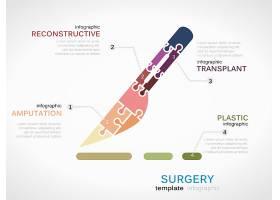 拼图主题简洁医疗卫生信息数据展示