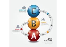 信息图表公司统计分析商业信息展示