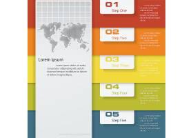 带流程与序号的时尚数据信息图表素材