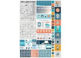 创意通用数据图表信息分析图标设计
