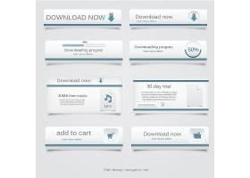 白色主题网页窗口导航素材