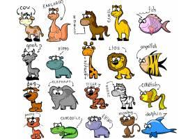 手绘儿童卡通动物形象