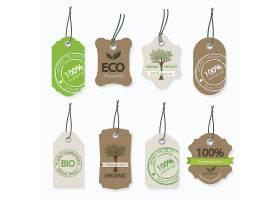 商品服装标签标价牌促销标签设计