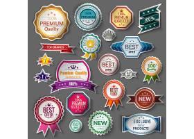 传统通用新品上新促销活动标签贴纸设计