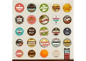 传统商品促销标签设计