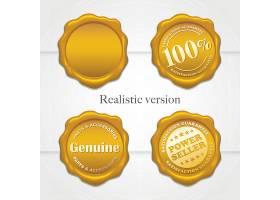 金色印章印泥促销标签设计