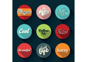 圆形个性英文按钮标签设计