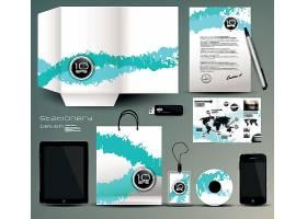 公司企业品牌通用整套VI设计展示
