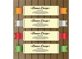 时尚个性缎带丝带主题促销标签设计