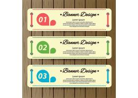 时尚简洁通用banner背景标签设计