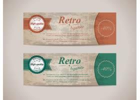 复古产品促销标签banner背景