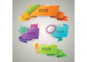 创意集合图形组合层次分明矢量标签设计