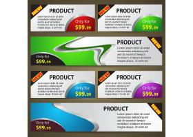 创意集合图形组合层次分明矢量商品促销标签banner背景