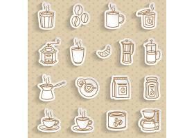 咖啡主题简洁图标设计