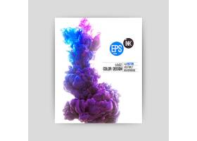 水中融解的彩色墨水效果AI矢量元素