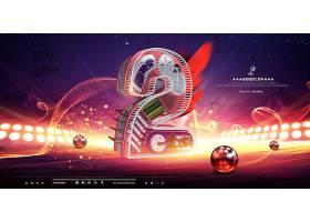 创意辉煌周年庆典海报展板背景设计