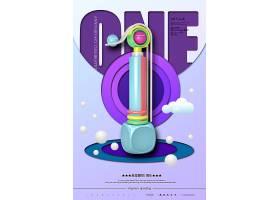 时尚大气立体1周年庆典海报