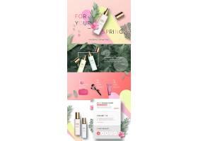 时尚清新女性护肤品化妆品主题网页模板设计