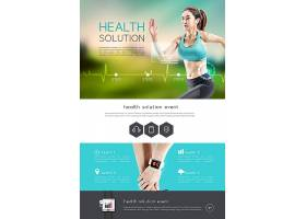 时尚清新人体健身主题网页模板设计
