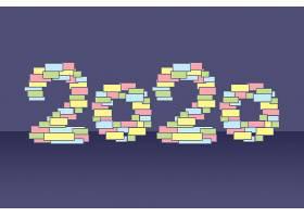 彩色2020立体字设计