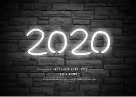 2020发光字设计