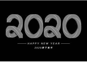 大气时尚2020年字体设计