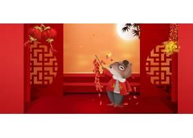 红色中国风中式元素喜庆装饰背景