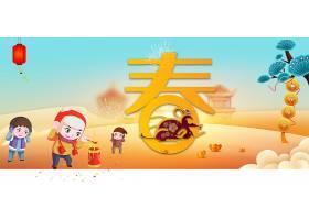 中国风中式元素喜庆装饰背景