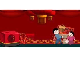喜庆红色背景展板