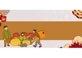 年货节新春背景板