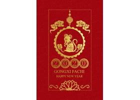 2020鼠年精美贺卡封面