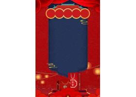 鼠年春节海报