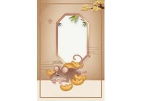 鼠年海报设计