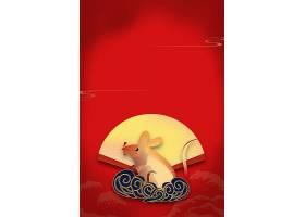 ,鼠年海报设计