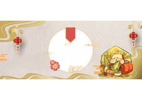 鼠年新春背景展板